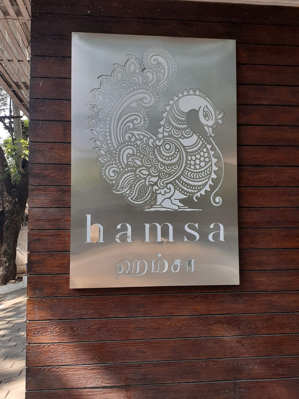 Utsav at Hamsa, till 29th Oct…